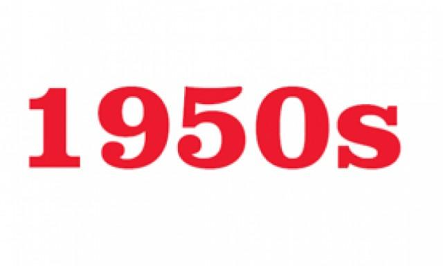 The UN by decade: 1950s | UNA-UK